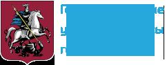 Портал государственных муниципальных услуг города Москвы