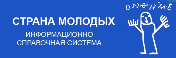 """Исследование """"Молодежь и молодежная политика"""""""