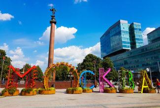 Викторина о Москве