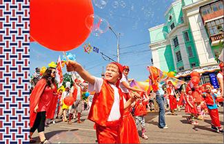 Расписание праздничных мероприятий ГБУК г. Москвы ЦБС СЗАО