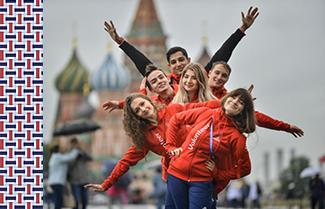 Москва - город добра