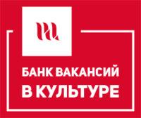 Банк вакансий культуры