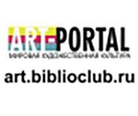 ART-PORTAL: Мировая художественная культура