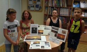 Библиотека 243-1 Фото1
