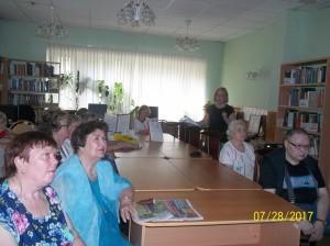 библиотека 241 айвазовский