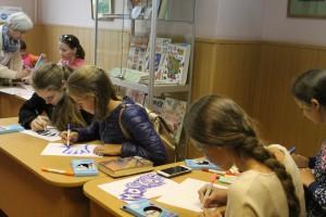 ЦБС СЗАО Библиотека №233 Наш город вечно молодой. 3D фестиваль