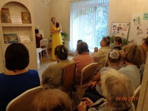 ЦБС СЗАО Библиотека № 225 От старинного Кремля звон плывет волною (4)