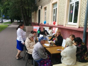 ЦБС СЗАО Библиотека № 245 Моя Москва… И памятью врастаю и судьбой.