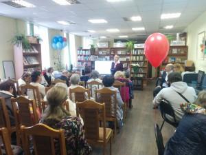 ЦБС СЗАО Библиотека № 245 Моя Москва… И памятью врастаю и судьбой (3)