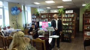 ЦБС СЗАО Библиотека № 245 Моя Москва… И памятью врастаю и судьбой (50)