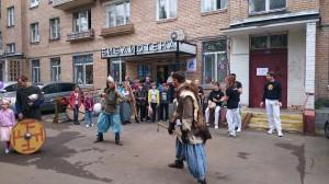 ЦБС СЗАО Библиотека 240 День Москвограда