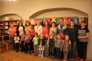 ЦБС СЗАО библ.235 Вместе с Москвой дружной семьёй.