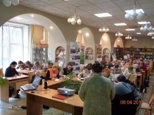 Библиотека 225 ЦБС СЗАО Тотальный диктант-2017 (1)
