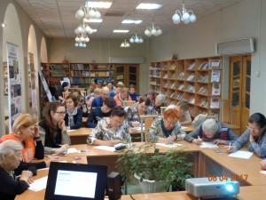 Библиотека 225 ЦБС СЗАО Тотальный диктант-2017 (2)