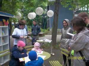 б.241 летние читальни в парке