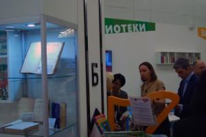 Стенд библиотек СЗАО
